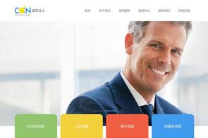 网页设计培训作品-穆景曼