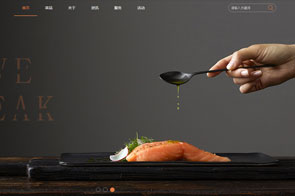网页设计培训作品-杜文静