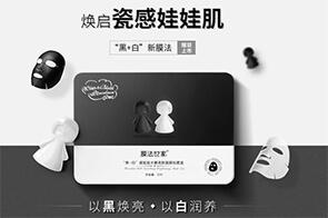 """电商设计培训作品-""""黑+白""""新膜法电商页面设计"""