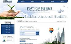 在做一个企业网站之前,你事先要做好哪些准备?